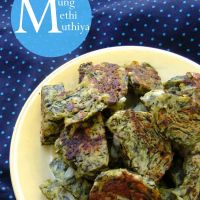 Mung Methi Muthiyas  (Mung flour and Fenugreek steamed snack)
