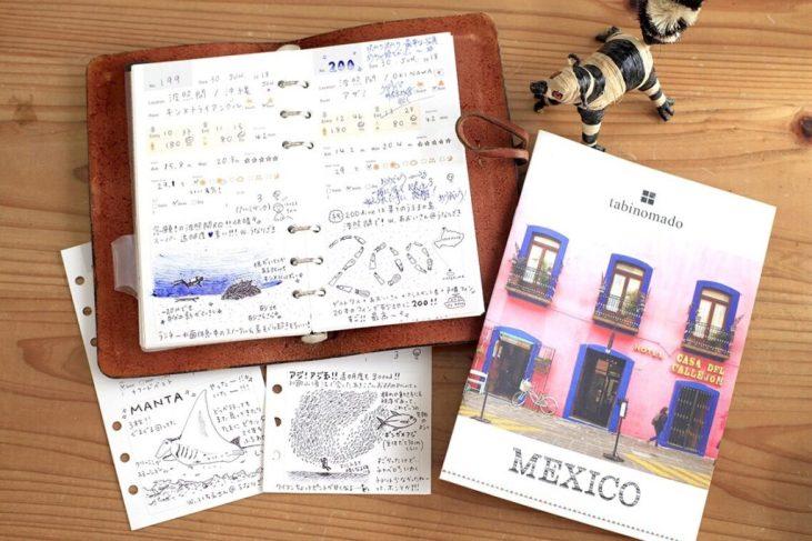 ログブックと旅冊子「tabinomado」