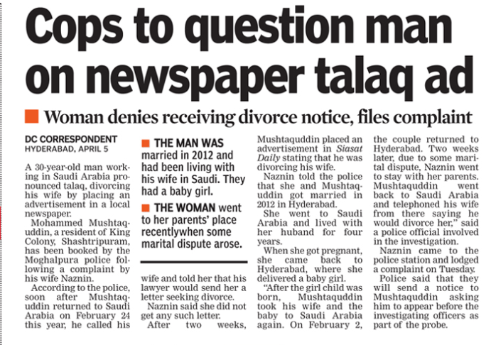 DECCAN CHRONICLE NEWSPAPER