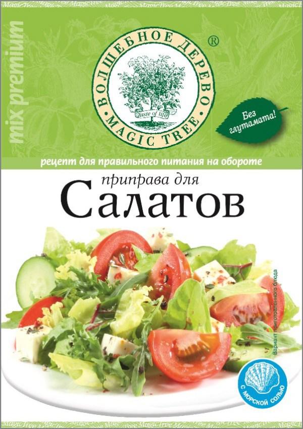 Приправа для салатов 30г