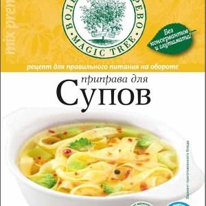 Приправа для супов 30г