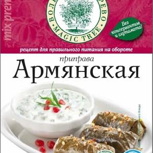 """Приправа """"Армянская"""" 30 г"""