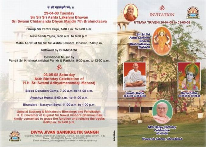 Satyanarayan puja invitation card in english newsinvitation satyanarayan puja invitation card format in marathi all invitations stopboris Gallery