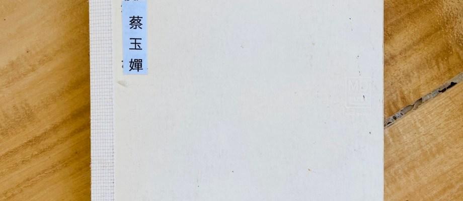 Showcase 📽️: Midori MD A5 Notebook