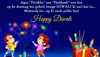 Celebrate eco friendly diwali slogans thoughts 2017 go green status funny diwali quotes status hilarious diwali jokes with cute pics m4hsunfo