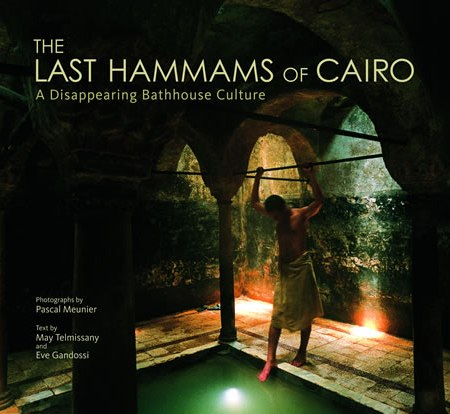 Last Hammams of Cairo