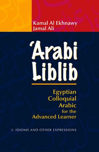 Arabi Liblib 3 Idioms and Oth