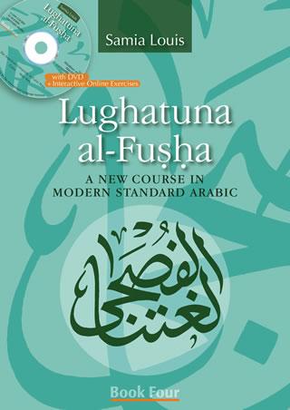 Lughatuna al-Fusha 4