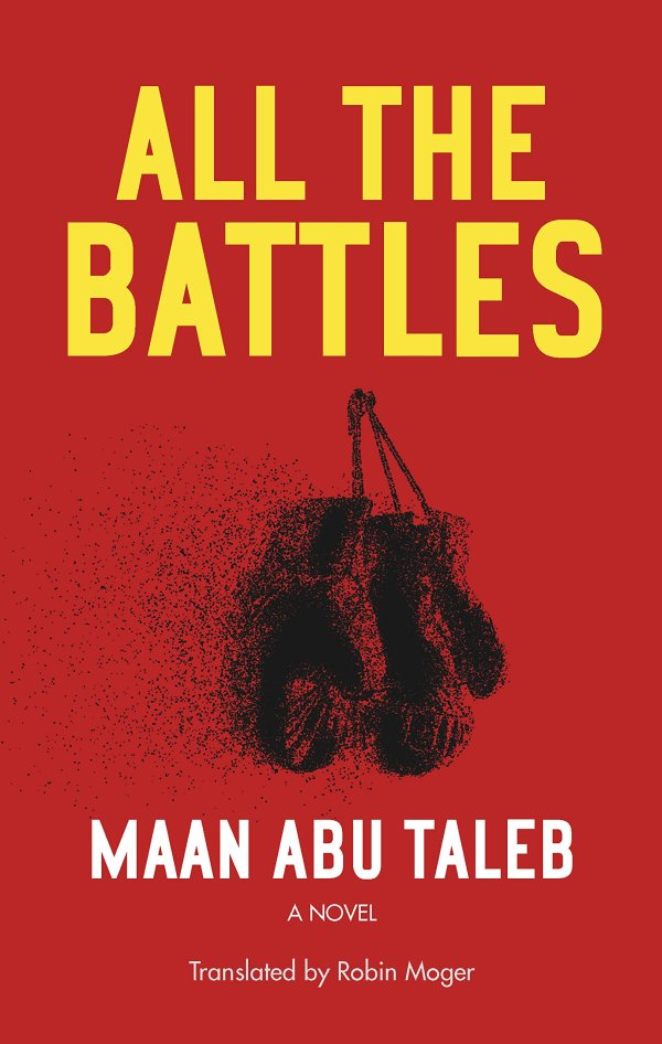 All the Battles