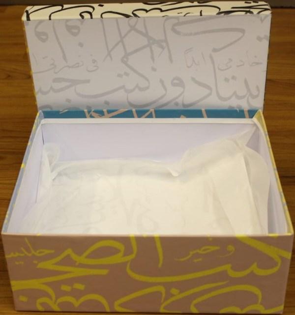 Calligraphy Gift Box