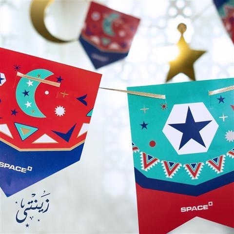 Ramadan Zina 2021