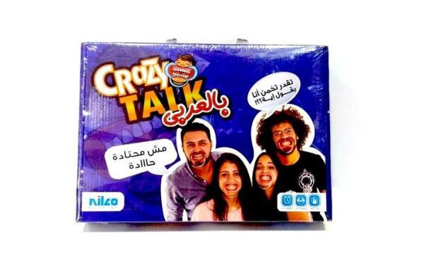 Crazy talk Arabic Edition كريزي توك بالعربي