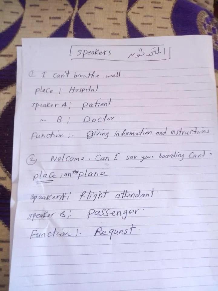 نموذج إجابة امتحان الانجليزي