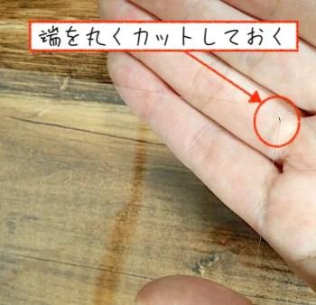 プラスチック板の端を丸くカット