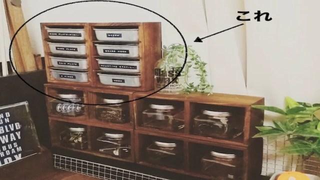100均の木箱で作った収納