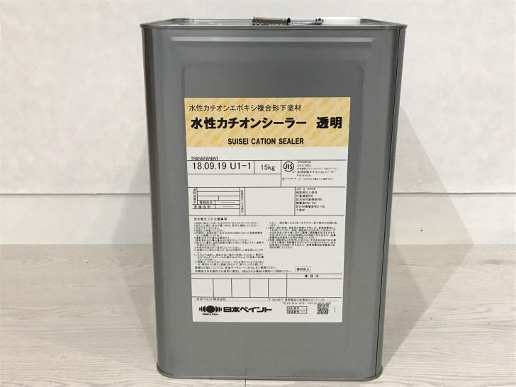 水性カチオンシーラー透明15kg