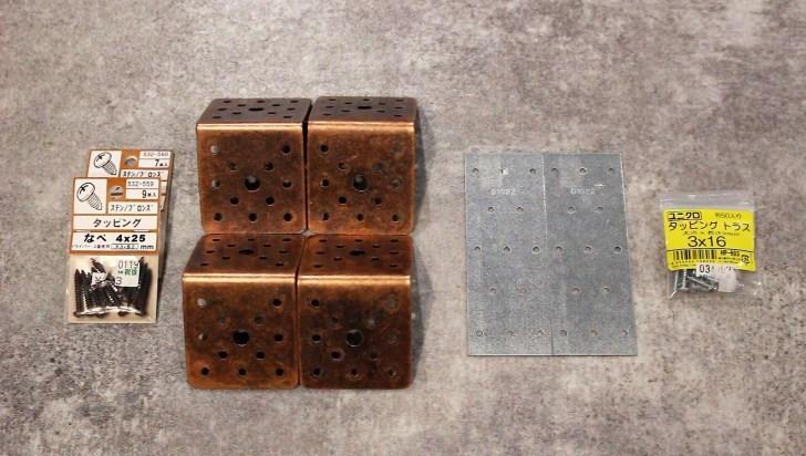 ソーホースブラケットテーブルに取り付ける金具