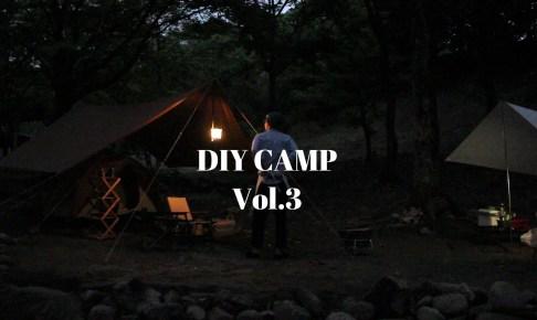 初めての泊りキャンプ