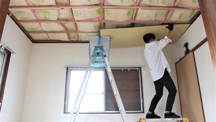 DIYで天井に石膏ボードを貼る