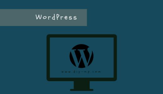 WordPressでブログを作成するのに用意するのはたった2つだけ!