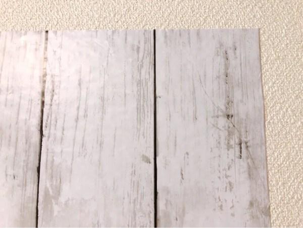 ダイソーの筒状のリメイクシート 板壁風シャビーシックホワイトを間近で見る