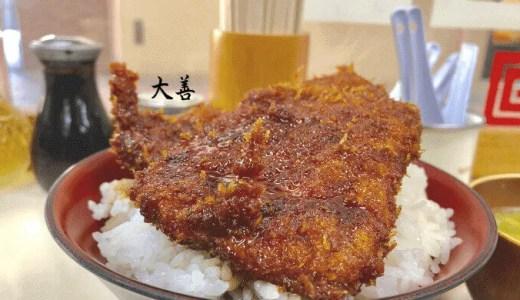 【佐世保】大善の「ソースカツ丼」が1度食べたら忘れられない美味しさ!