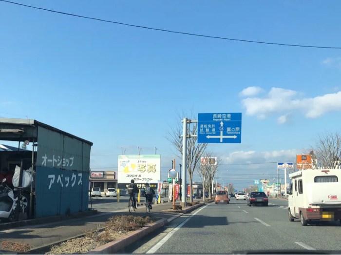 ガラスの浜へは大村のインターを降りて長崎空港の方へ向かう