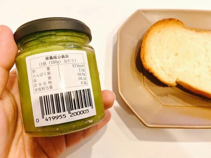ちわたやのそのぎ抹茶バターのカロリーは1個571カロリー