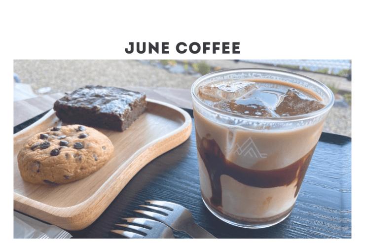 長崎市畦町のJUNE COFFEEに行った感想