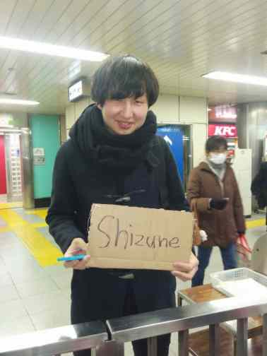 sho picking up us in tokyo