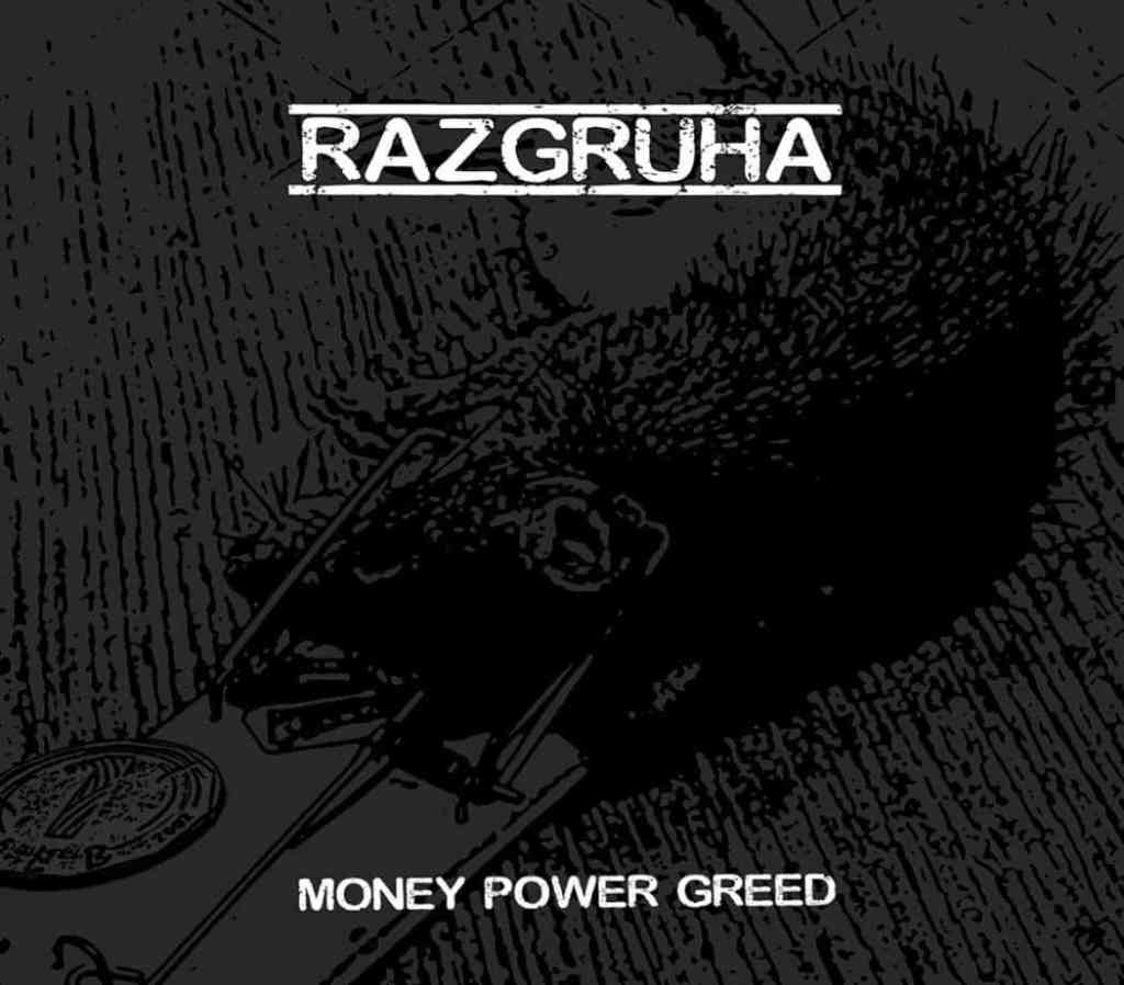 razgruha-money-power-greed