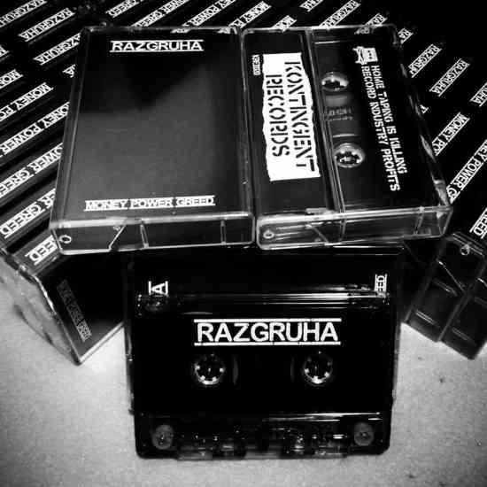 razgruha-tapes