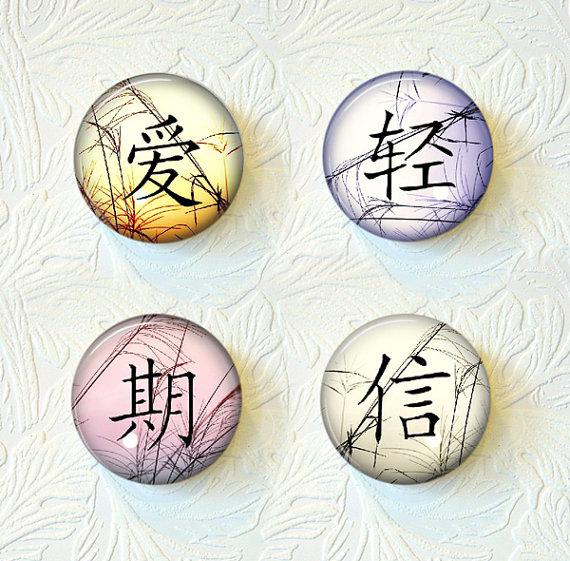 Magnet Set Oriental Symbols Faith Hope Love Believe Buy 3 Get 1 Free 199M by SunnysGiftShop