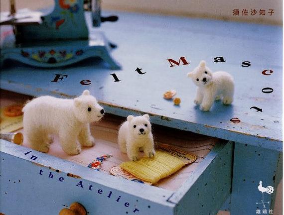 Needle Felting Patterns, Cute Animals, Japanese Ebook, Wool Felt, Kawaii Ebook, Free Shipping No.24 by Crafterica