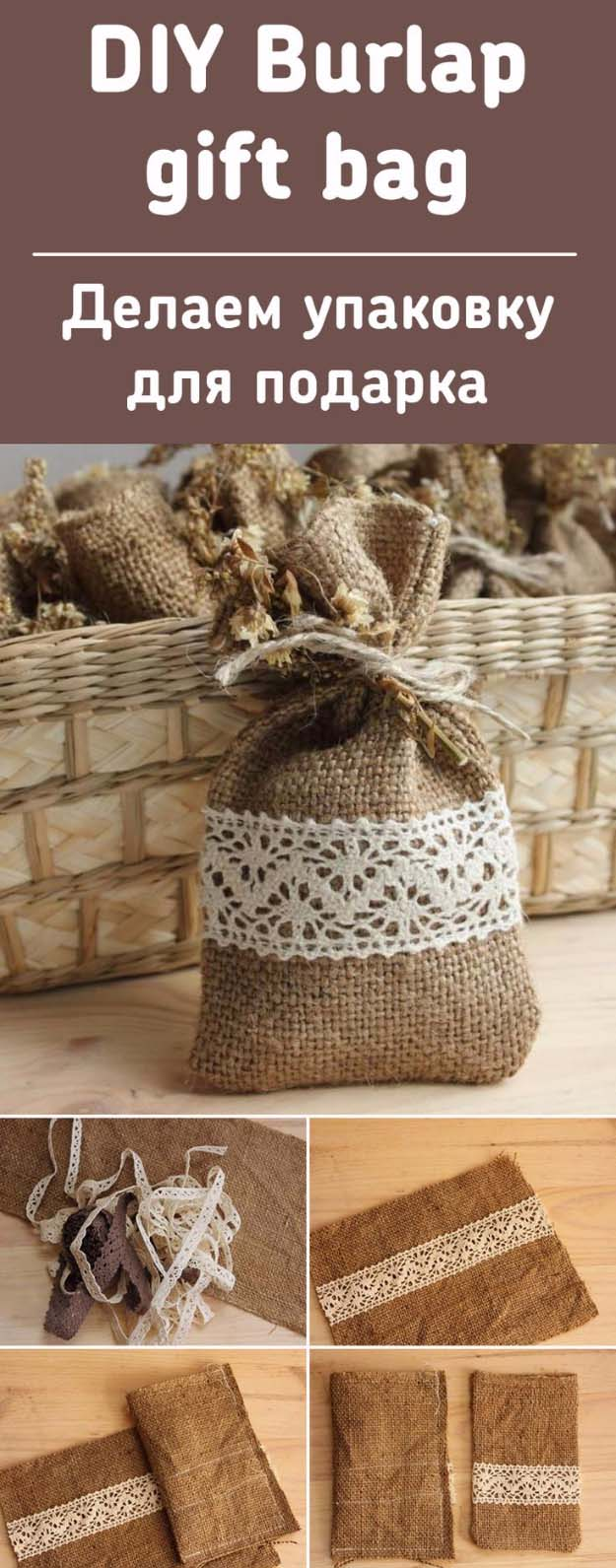 DIY Projects with Burlap and Creative Burlap Crafts for Home Decor, Gifts and More | Burlap Gift Bag | http://diyjoy.com/diy-projects-with-burlap