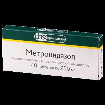 Метронидазол.