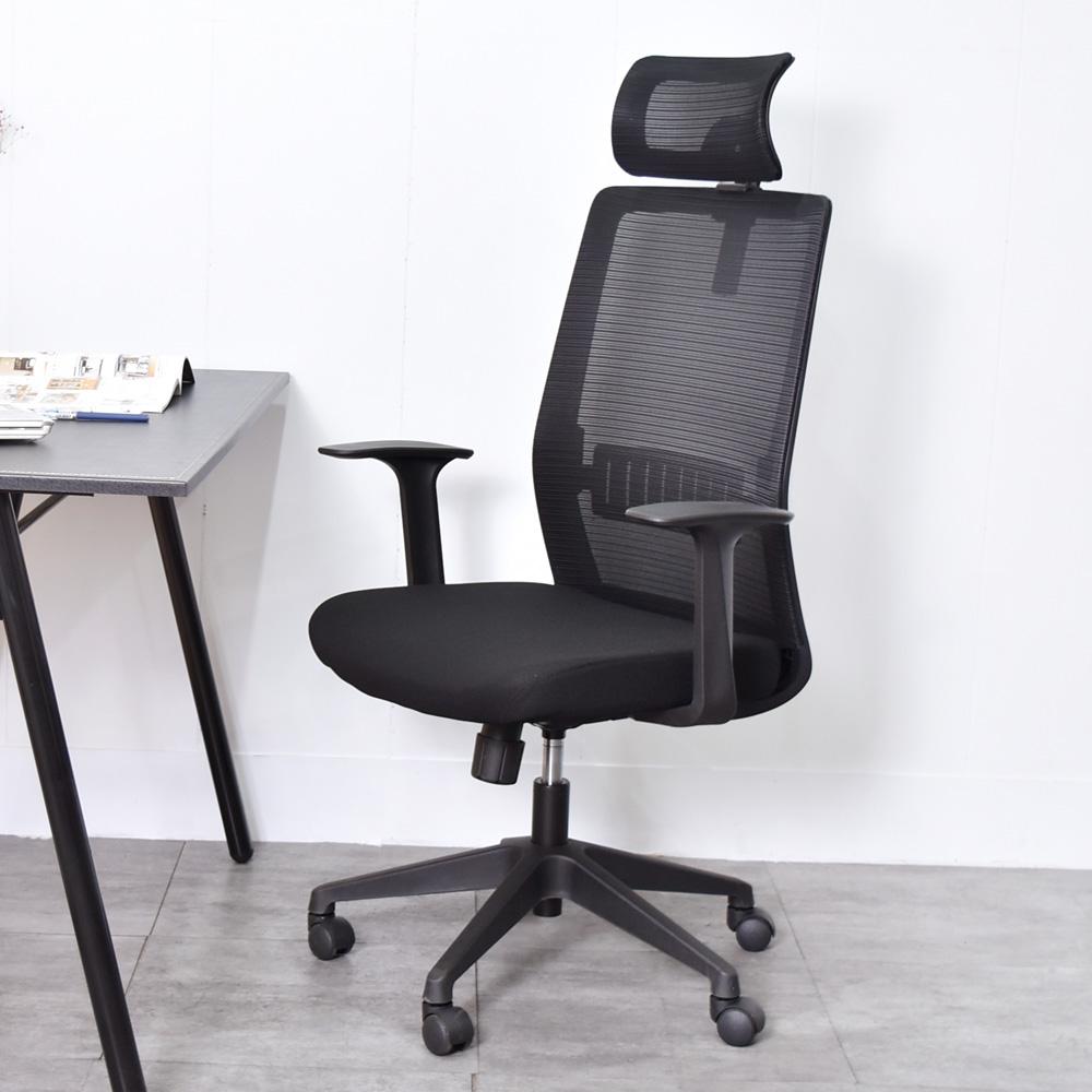 泰勒人體工學高背電腦椅/辦公椅 凱堡【A15892】 - 凱堡家居