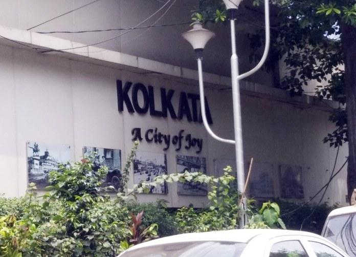 ঢাকা - কলকাতা - দার্জিলিং - ভ্রমন বৃত্তান্ত 4