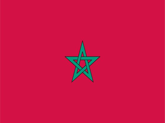 Moroccan DJ