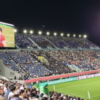Japan's Family Friendly Rugby World Cup