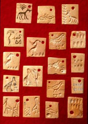 Abb. 4 Schrifttäfelchen aus Grab U-j