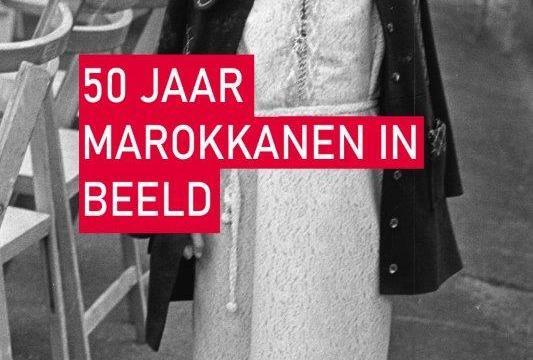Fayage 50 jaar marokkaanse migratie djemaa el fna rotterdam museumpark