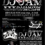 Fri February 25,2011/Club Foxy/Seoul, Korea