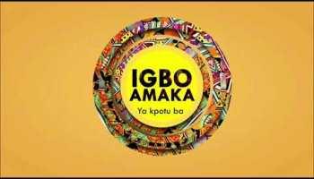 Igbo DJ Mixtape] Best Owerri Bongo Highlife DJ Mix By DJ Urchi - DJ