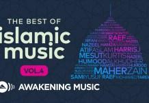 Nigeria Islamic Songs DJ Mix Download