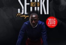 Best Of Seriki DJ Mix Mixtape Mp3 Download By DJ OP Dot