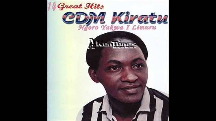 CDM Kiratu Mp3 Songs Download - Best Of CDM Kiratu Mix DJ Mixtape Mp3 Download