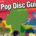 Afropop Disc Guide Mix Japon Djolo Panafricain