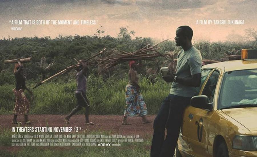 Out of My Hand Djolo Cinema Liberia
