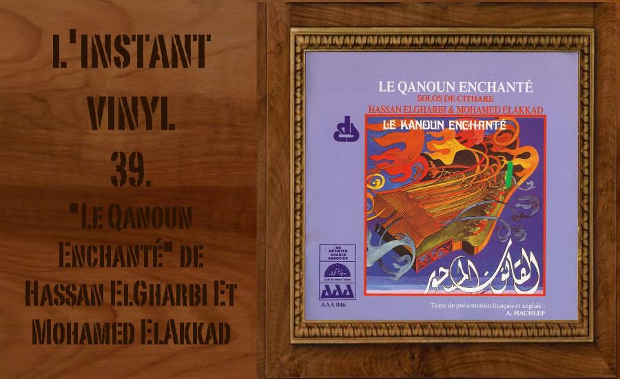 L'instant Vinyle - Le Qanoun Enchanté Djolo Tunisie Egypte